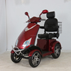 Sinotech Citway EW-72 48v 700w 15mph 43mpc 4 Wheel Electric Powered Mobility Scooter