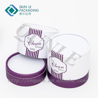 Fancy Texture Paper Packaging Tube for Skin Care Products