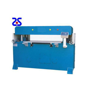 ZS-60T P Four-post Hydraulic Cutting Machine
