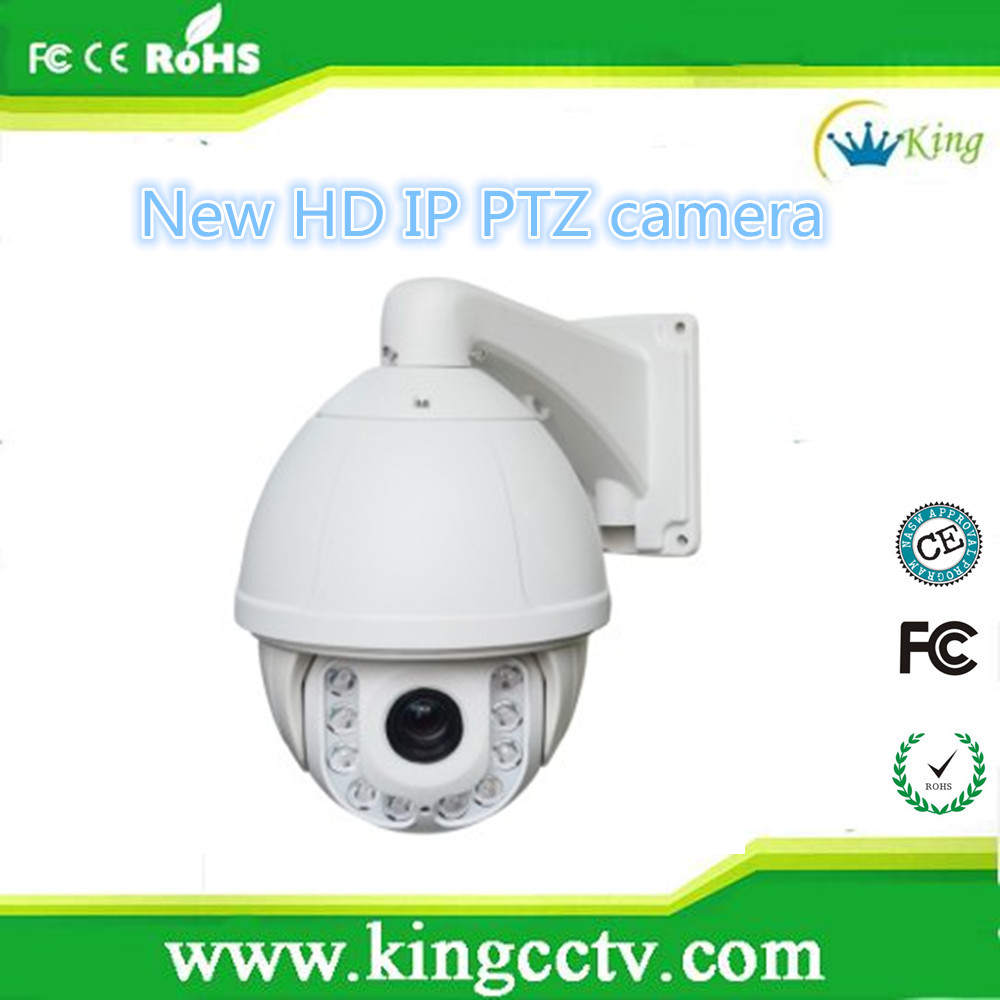 outdoor poe 20x optical zoom pan tilt high speed ptz ip security camera