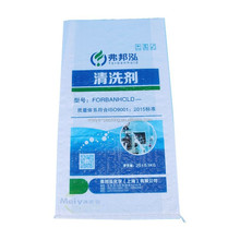 PP raw material making plastic woven packaging bags5kg, 10kg, 20kg, feed 50kg rice packaging materials water proof plastic bag