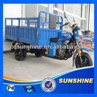 2013 New Best-Selling three wheel cargo
