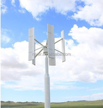 12v/24v high efficiency vertical axis wind generator made in china