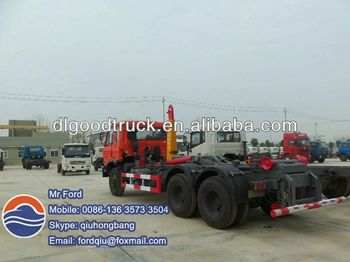 Dongfeng 16T waste collecting truck 0086-13635733504
