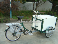 High quality folding three wheel cargo bike/cargo tricycle/reverse trike UB9005BW with wooden box for sale