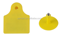 Animal ear tag for poultry marking system