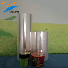 Hot sale packaging film transparent POF heat shrink wrapping film