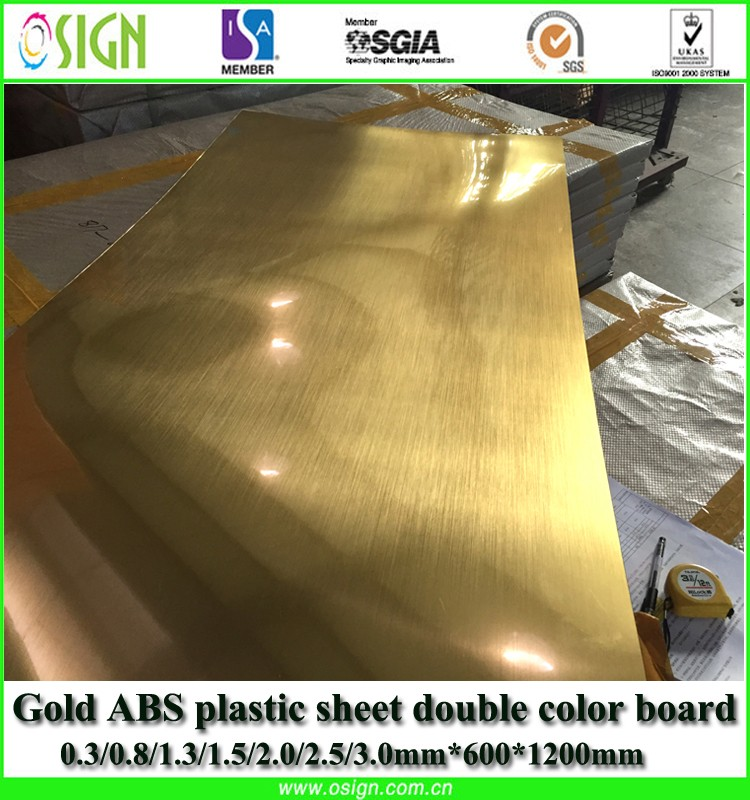 Flexible ABS double color sheet laser board/panel/plate for engraving machine