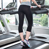 girls wearing yoga pants sexy running pants high waist fitness pants