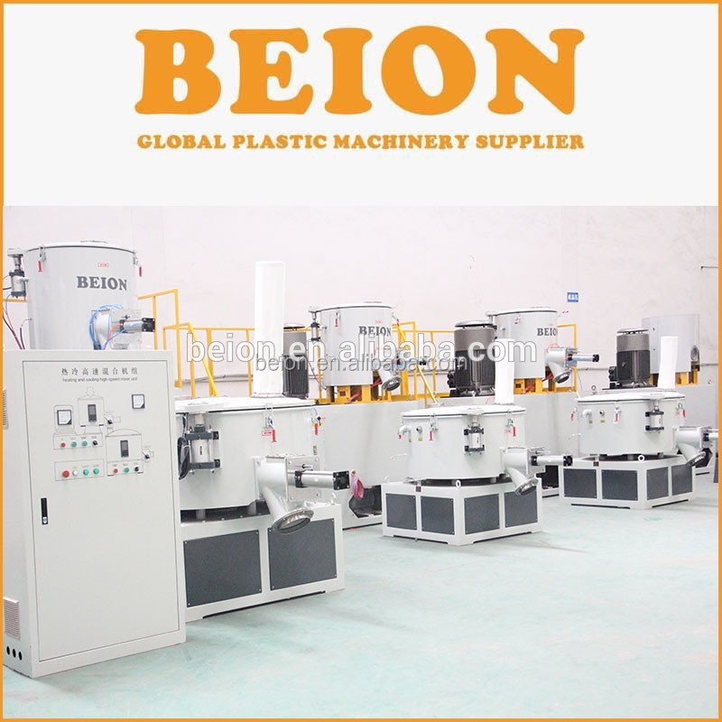 BEION plastic powder mixer with well polished paddle