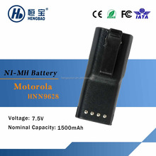 Walkie talkie rechargeable battery pack HNN9628 for GP300