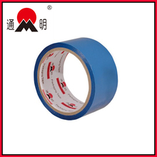 100% Natural color adhesive packing tape ultrasonic cleaner