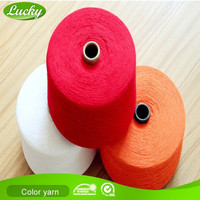 Leading yarn factory low price recycled cotton bed sheet yarn lot