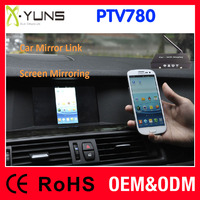 PTV780 X-Link iOS9 online upgrading supported carplay mirrorlink for car dvd