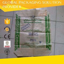 Good quality PE/PP block bottom valve bag for fertilizer/cement