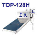 SUNCUE TOP-128 H Solar Water Heater