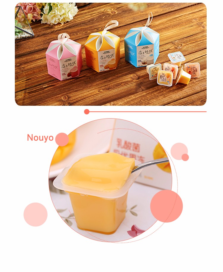 126g egg flavor cup jelly pudding