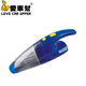 12v 100w mini wet dry car vacuum cleaner manufacturer sales