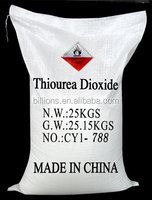 thiourea dioxide best price with high quality