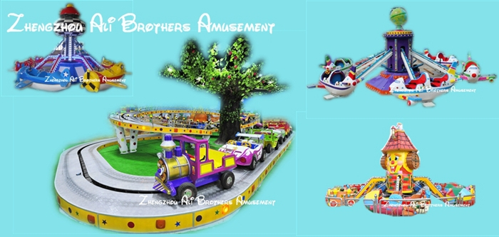 [Ali Brothers]amusement equipmet outdoor games for sale