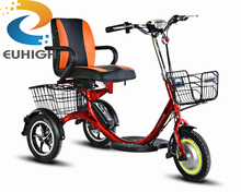 small three wheel electric bike bicycle for adults