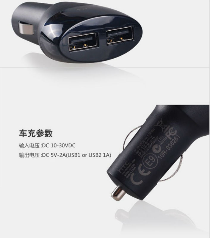 C300 5V 2A Dual USB Car Charger Universal Charger Travel Charger For HTC ,Factory Manufacturers OEM Custom Logo DP-C008