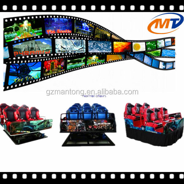 vedio game 5d cinema simulator 5d motion chairs 12d cinema theater china movies free