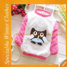 Wholesale kid children clothes baby fleece sweater baby sweater design SY-1266