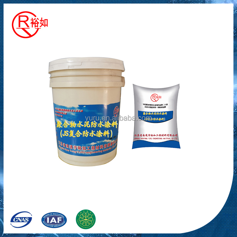manufacturers of high quality polymer cement waterproof paint