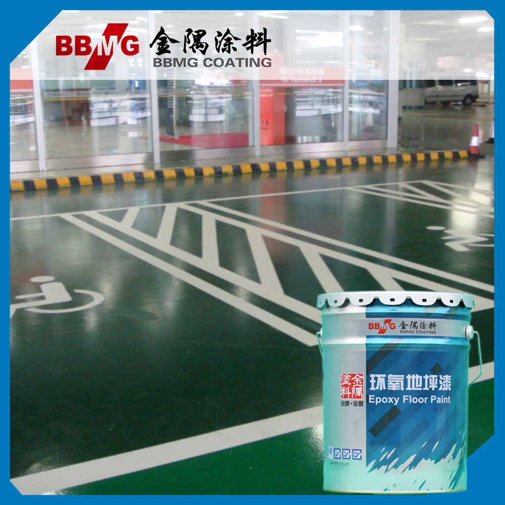 BBMG HT Solvent Free Epoxy paint floor coating made in China