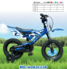 Motor style baby bike / dirt bicycle /Children bicycle