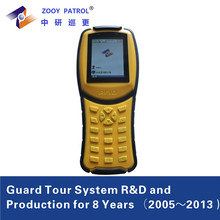 GPRS/GSM RFID Guard Patrol System,Real Time Guards Monitoring