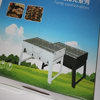 Multifunctional barbecue stove one time use bbq grill
