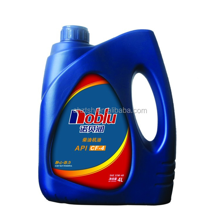 lubricant oil , SAE 15W40 Engine oil lburicating, motor oil