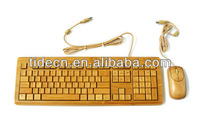 Bamboo keyboard with mouse wired