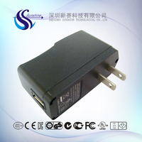 AC/DC Power Adapter 5V 2A Micro USB Port Switching Charger