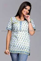 2014 New Style Fashionable Ladies Kurti Blouse Top (OEM)
