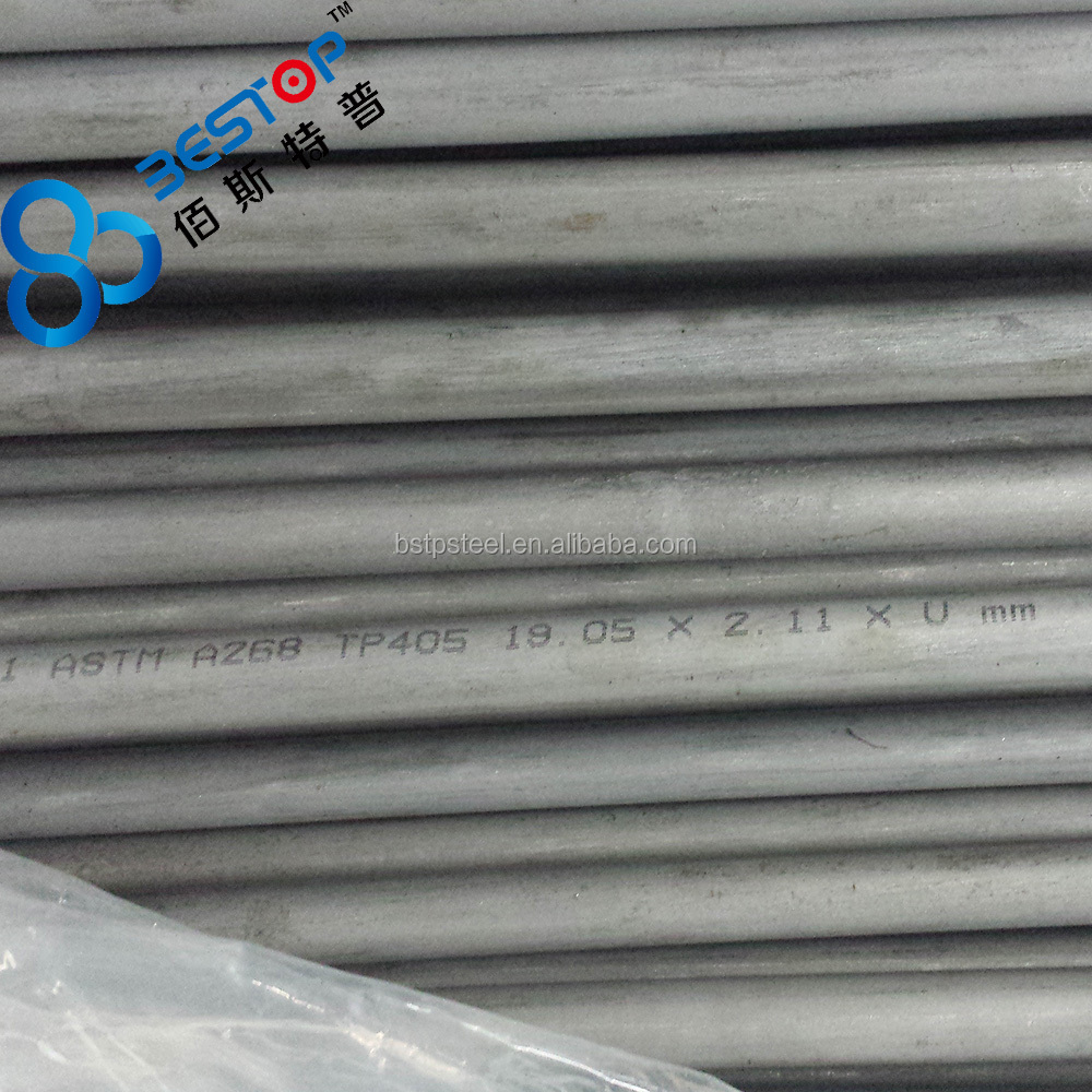 TP405 Stainless Steel pipe, water pipe, strong metal steel pipes