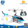 Chenghai toys similar syma helicopter rc helicopter for sale
