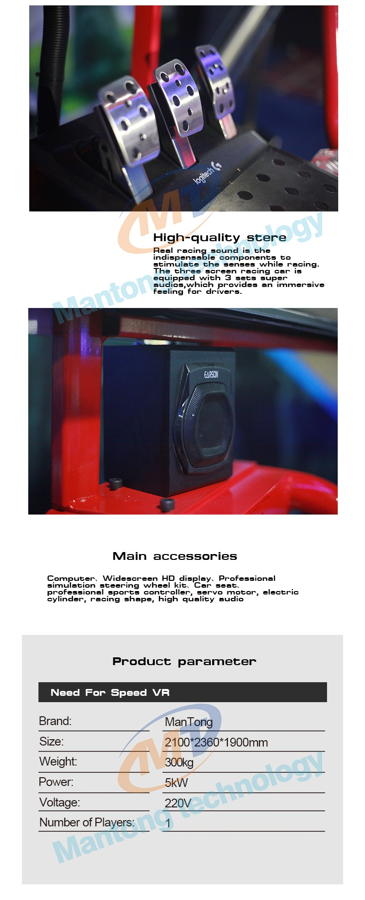 Mantong dirt driving 6 dof 3 screen racing motion car simulator arcade game machine for game world funny land
