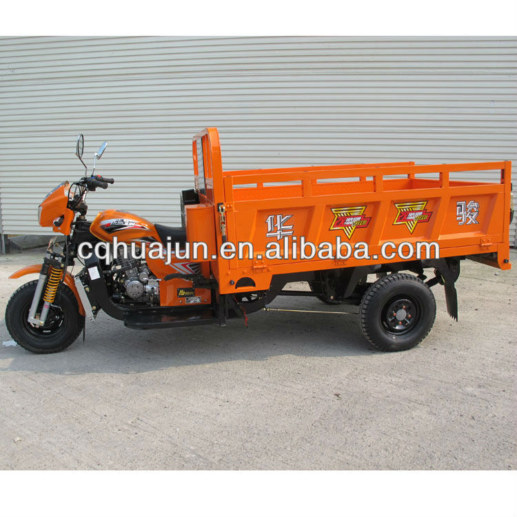 The old fashion three wheel motorcycles tricycle for cargo