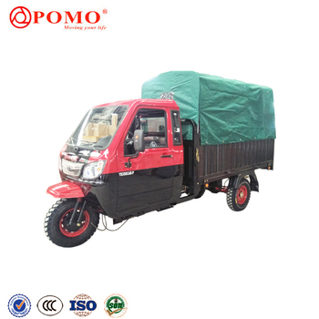 2019 Chongqing Popular POMO YANSUMI Adult Tricycle, Drift Trike, Tricycles