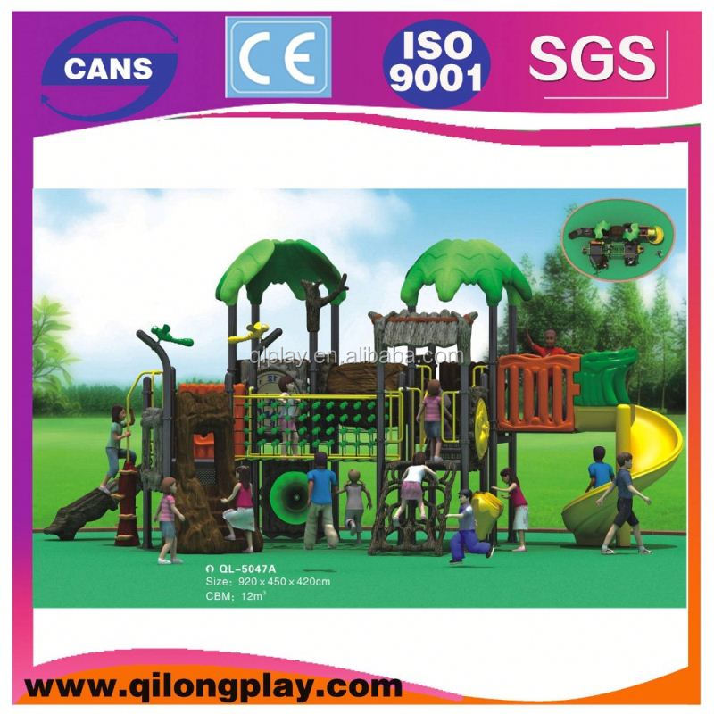 Best Design Play ground for kids LE-ZR012