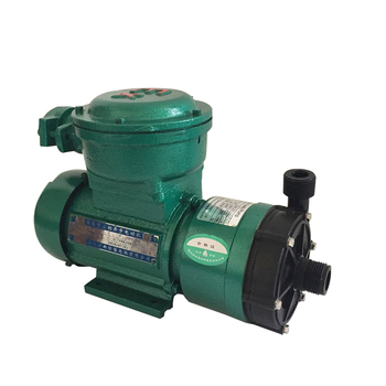Explosion Proof Magnetic Drive Centrifugal Chemical Pump