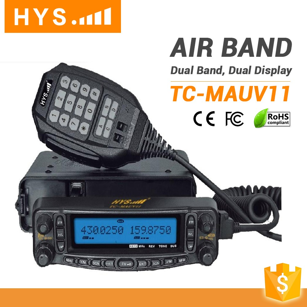 Two Way Fm Radio Security Walkie Talkie High Gain Vhf Antenna