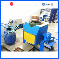 Steel scraps,copper scraps induction melting furnace