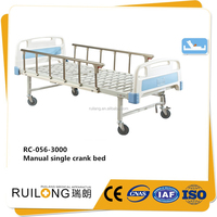 Popular Classic Commode Manual Rescue Home Care Bed