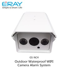 GSM wireless outdoor WiFi IP solar power alarm camera system with built-in SD/TF slot card