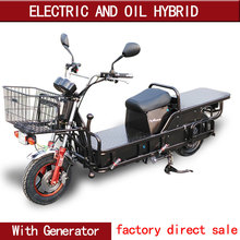 electric city gy6 250cc scooter with engine