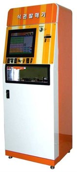 ticket vending machine cost